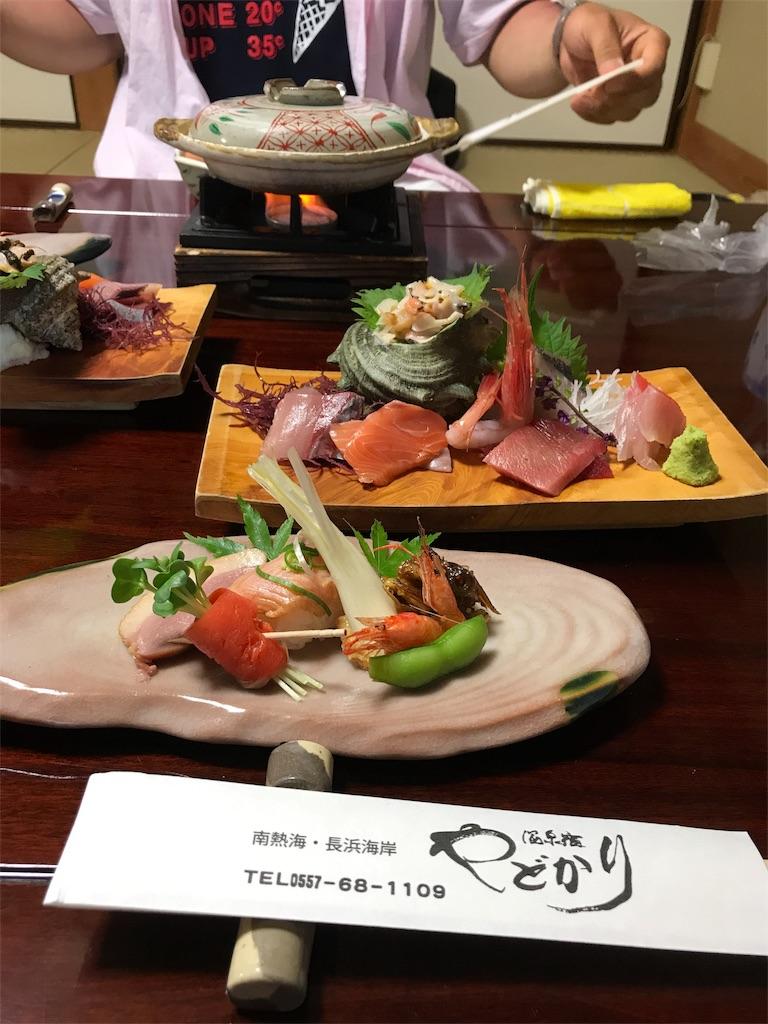 f:id:golbe_onsen:20170510230101j:image