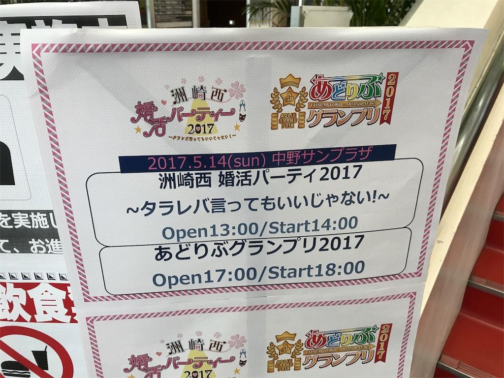 f:id:golbe_onsen:20170515000100j:image