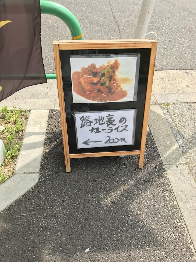 f:id:golbe_onsen:20170518213343j:image