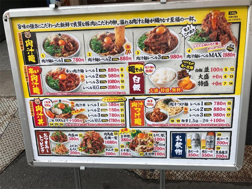 f:id:golbe_onsen:20170518213701j:image