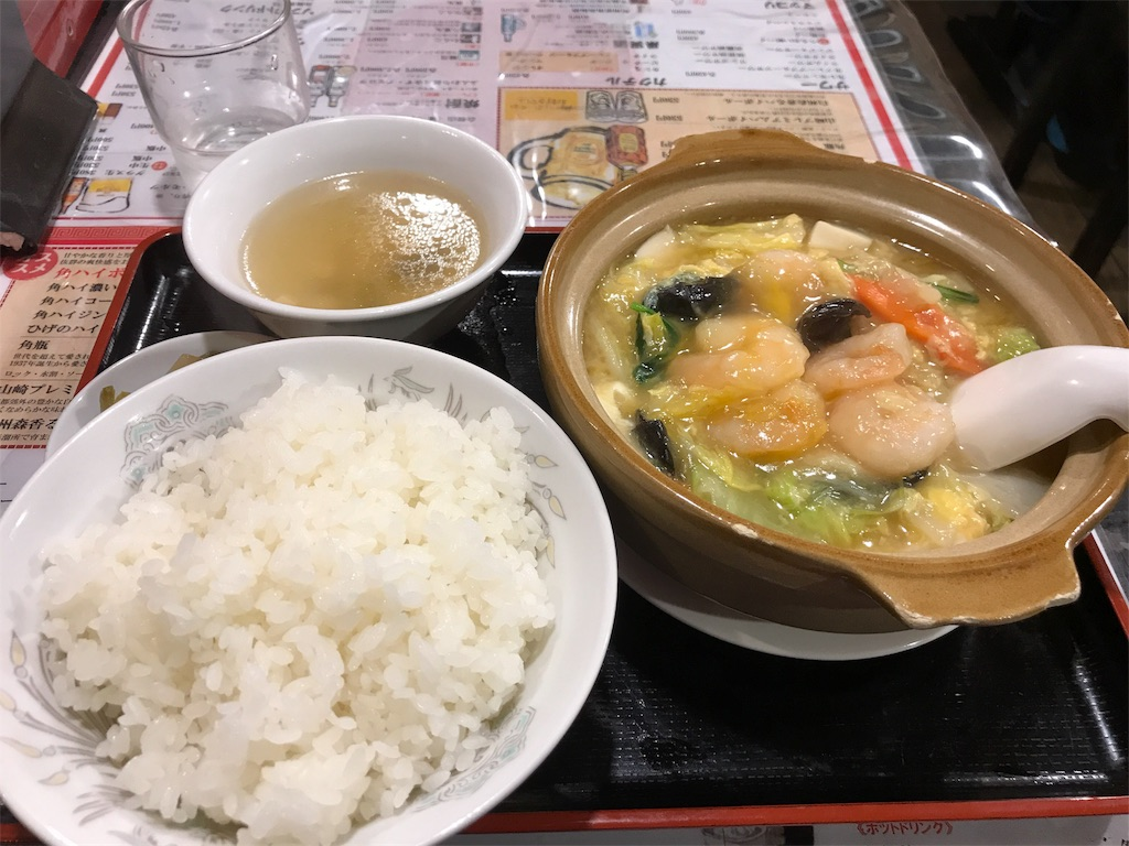 f:id:golbe_onsen:20170610000720j:image