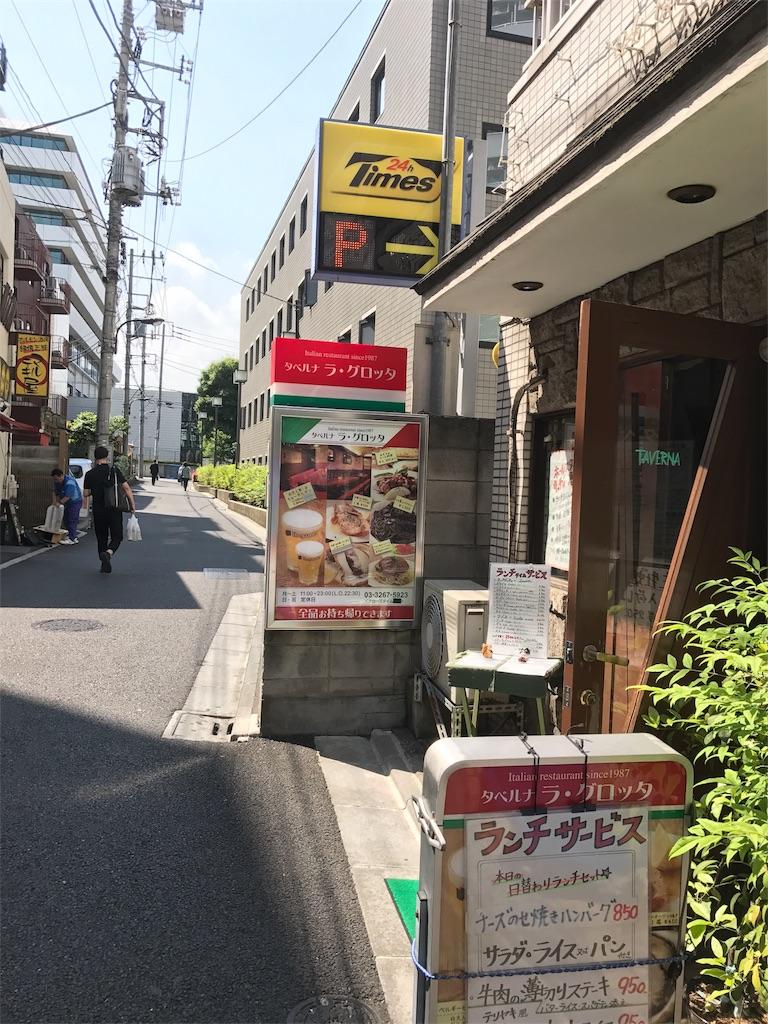 f:id:golbe_onsen:20170610011658j:image