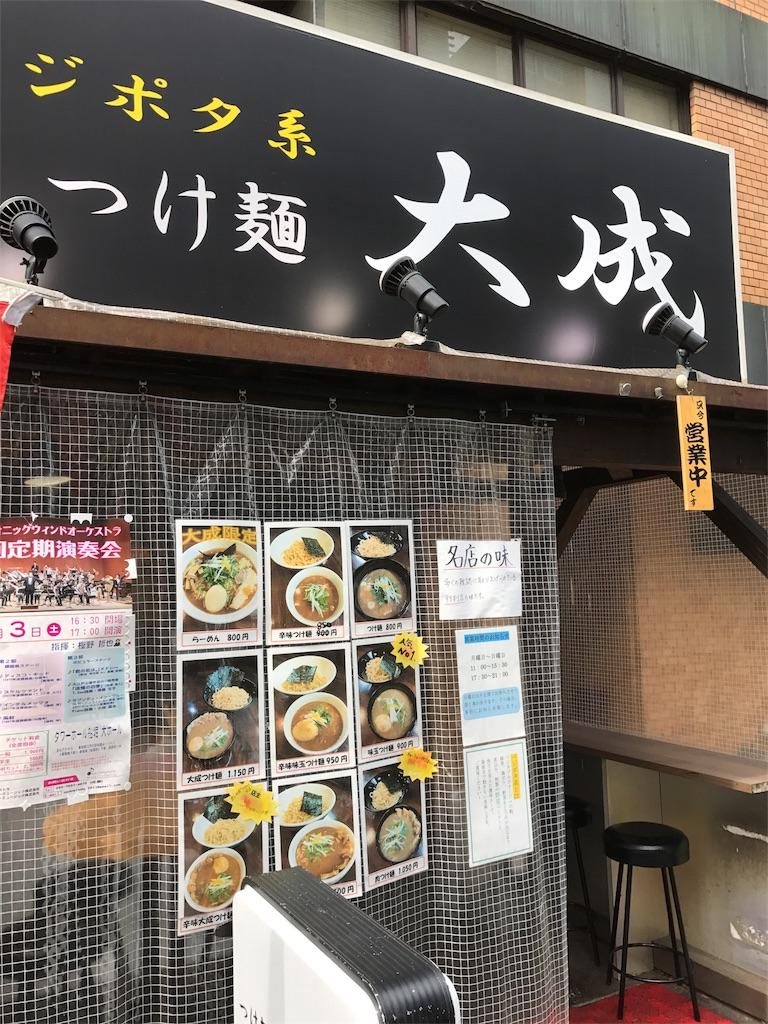 f:id:golbe_onsen:20170612080912j:image