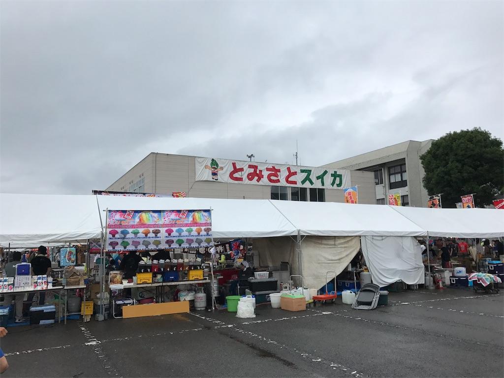 f:id:golbe_onsen:20170625170719j:image