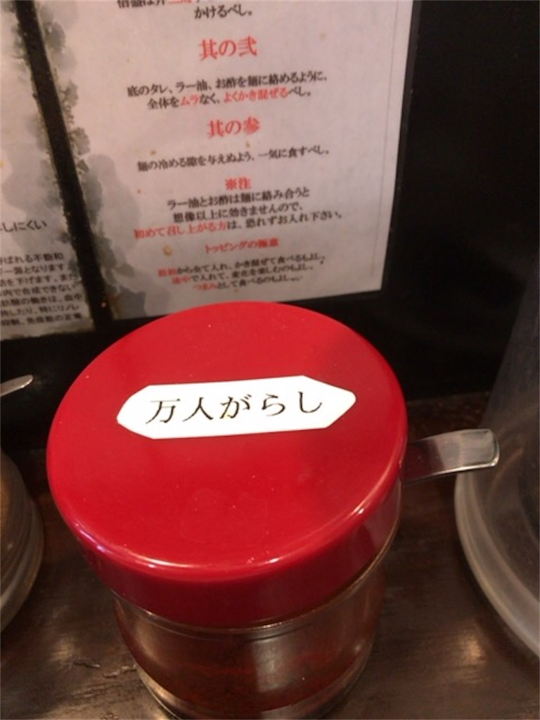 f:id:golbe_onsen:20170710223622j:image