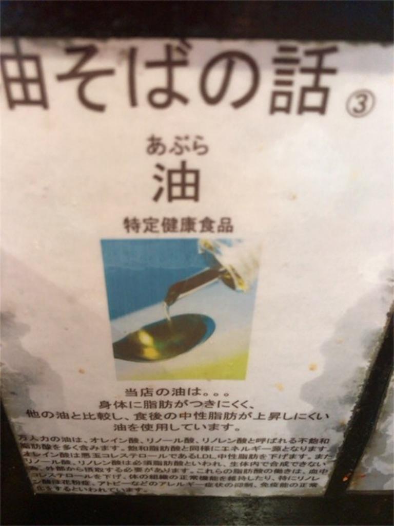 f:id:golbe_onsen:20170710223719j:image