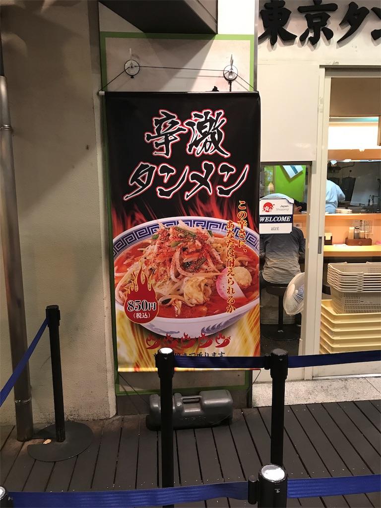 f:id:golbe_onsen:20170730231951j:image