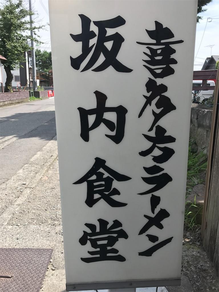 f:id:golbe_onsen:20170809080119j:image