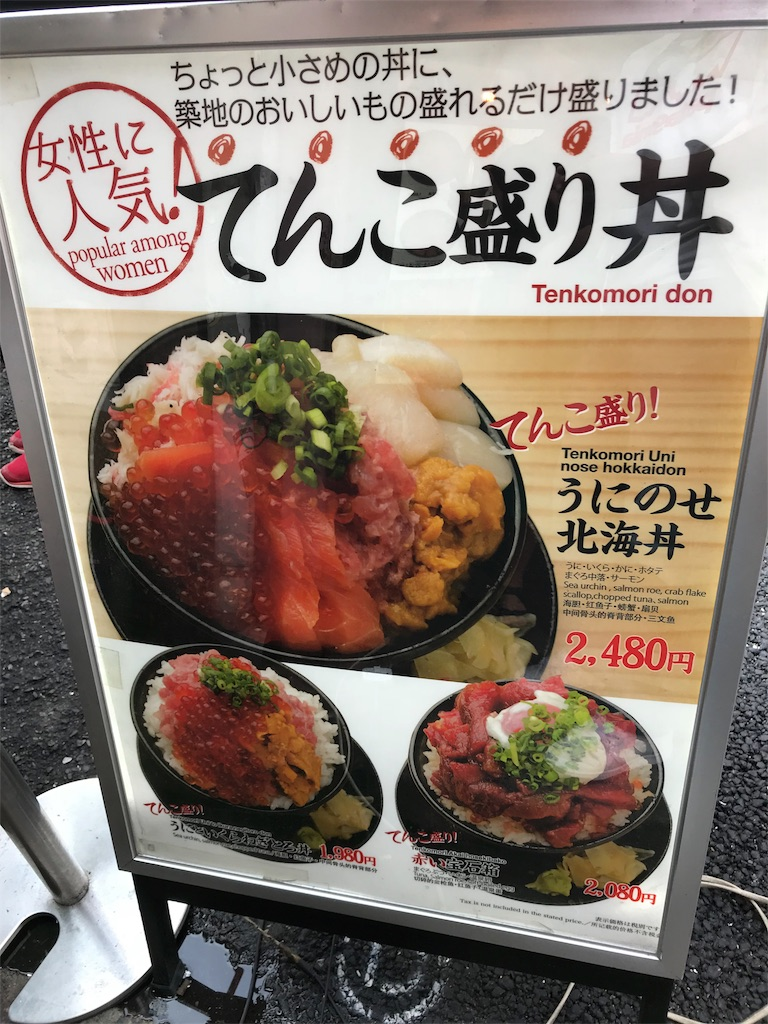 f:id:golbe_onsen:20180808211425j:image