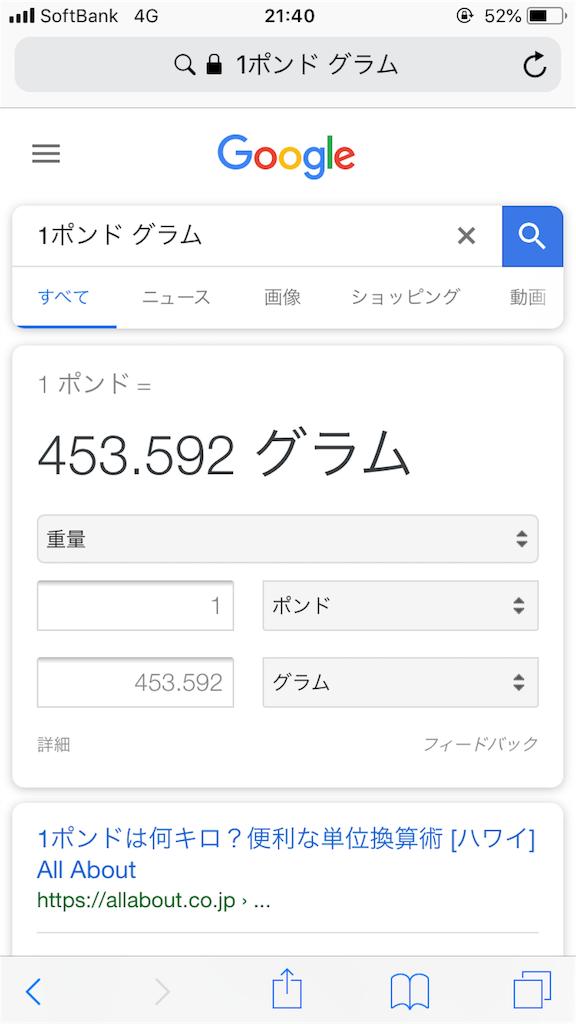 f:id:golbe_onsen:20180810214041p:image