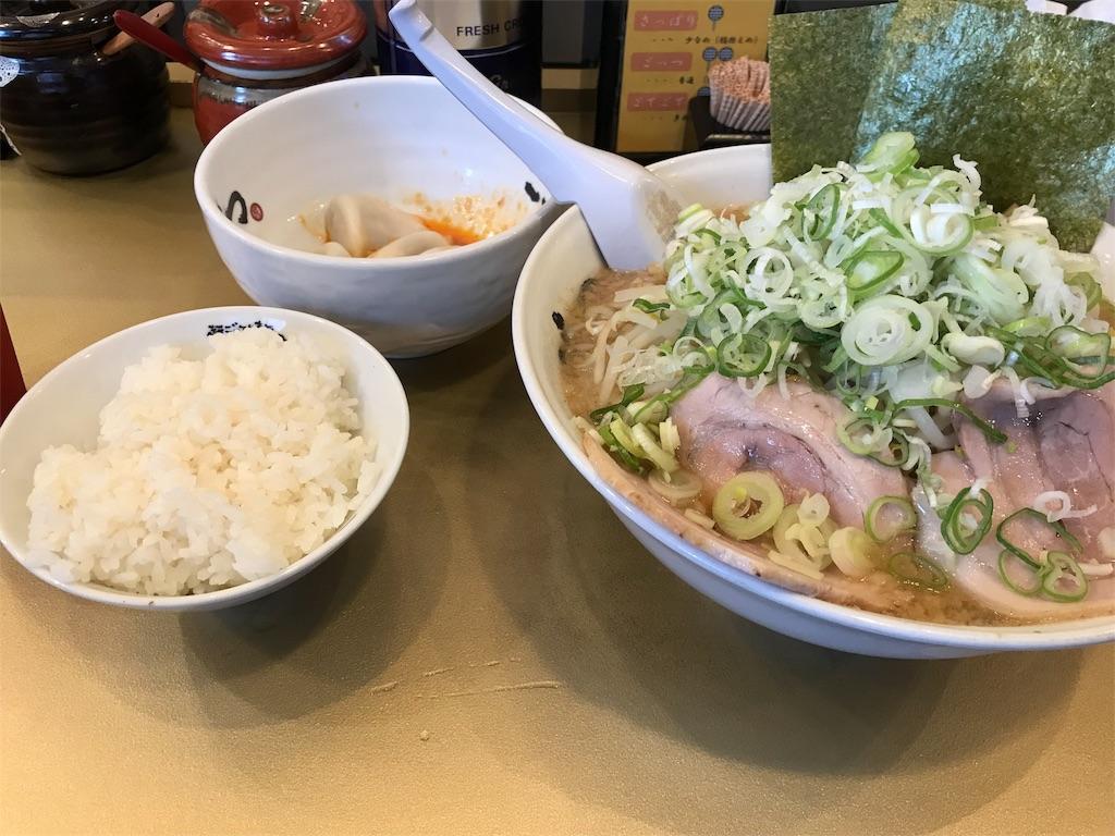 f:id:golbe_onsen:20180814205146j:image
