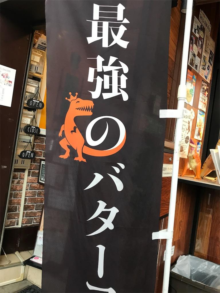 f:id:golbe_onsen:20180901163917j:image