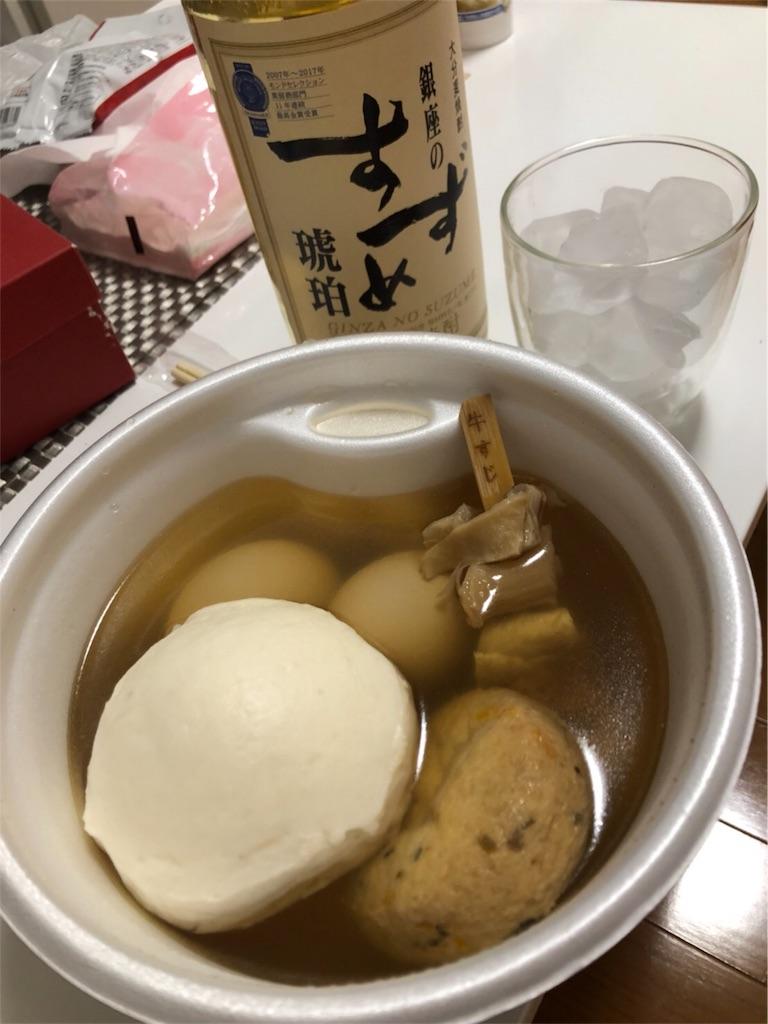 f:id:golbe_onsen:20180902164910j:image