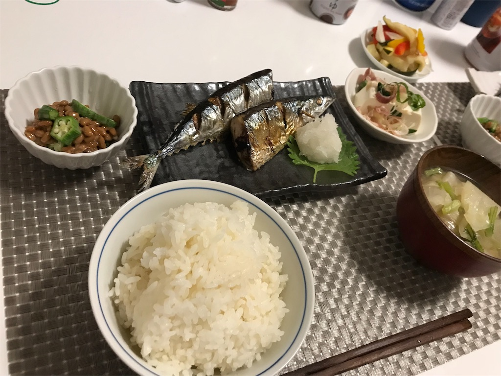 f:id:golbe_onsen:20180928191359j:image