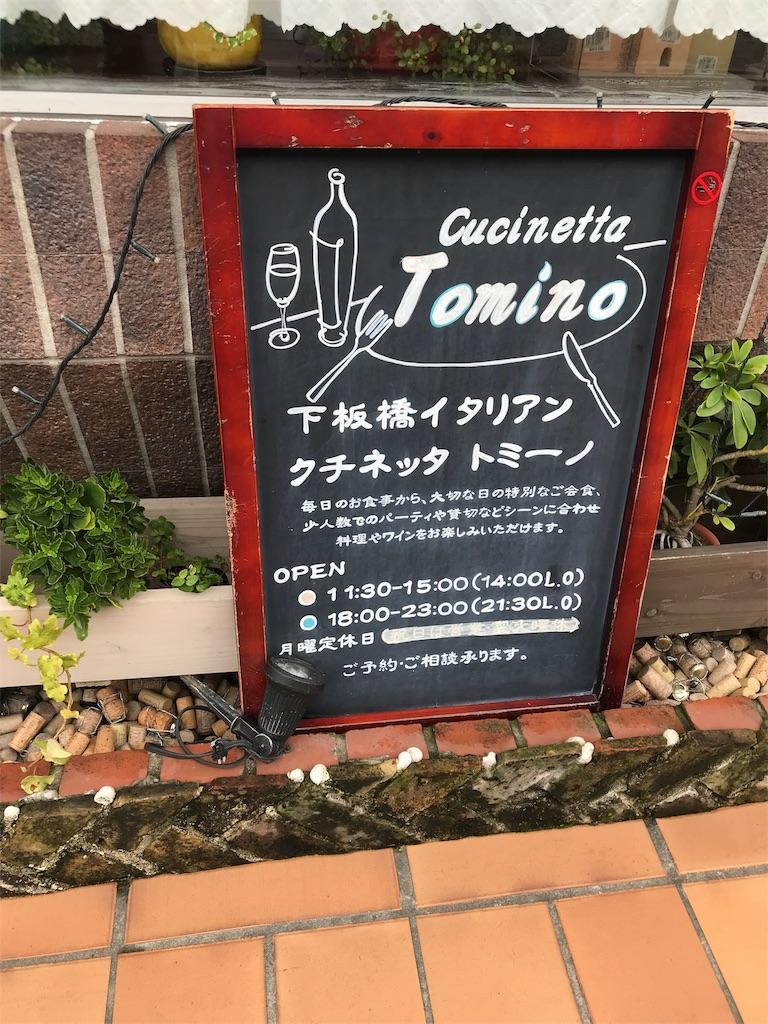 f:id:golbe_onsen:20181002230214j:image