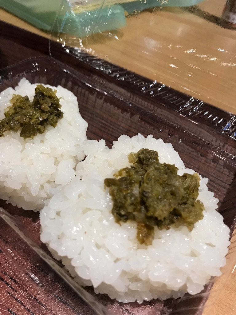 f:id:golbe_onsen:20181007170702j:image