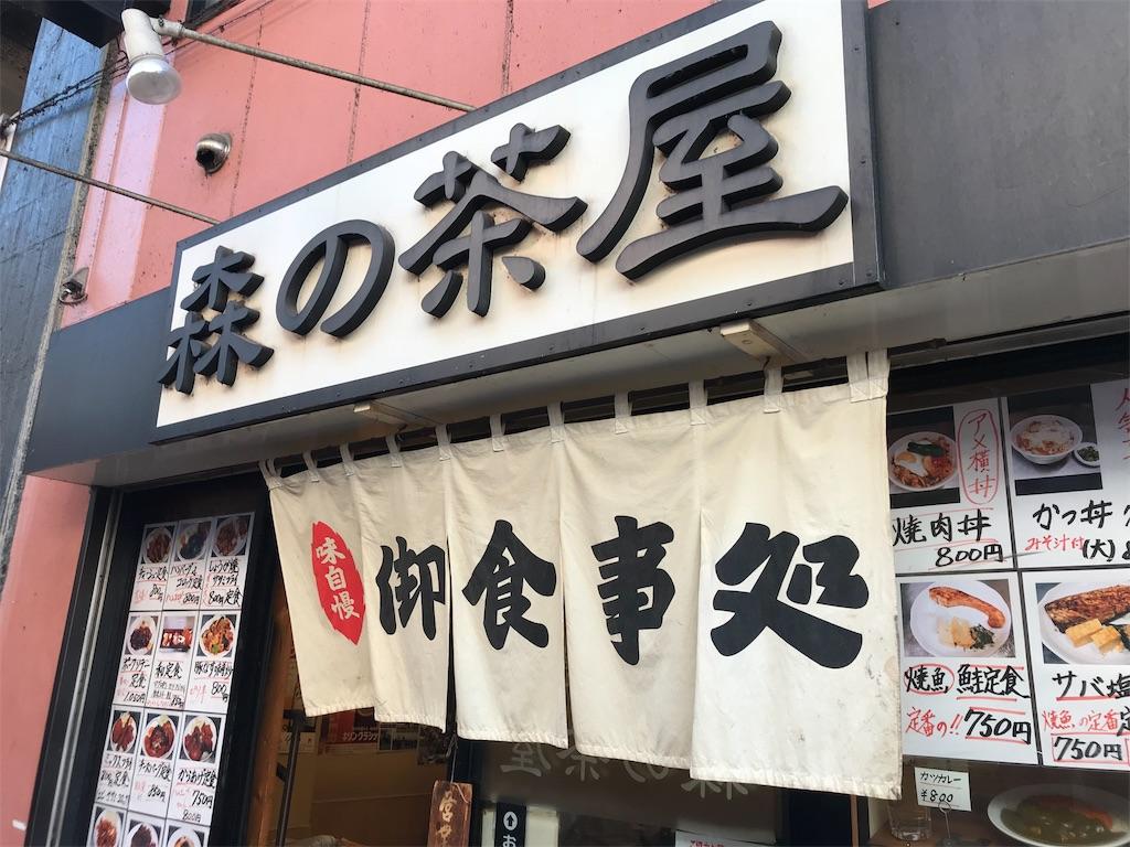 f:id:golbe_onsen:20181008214801j:image