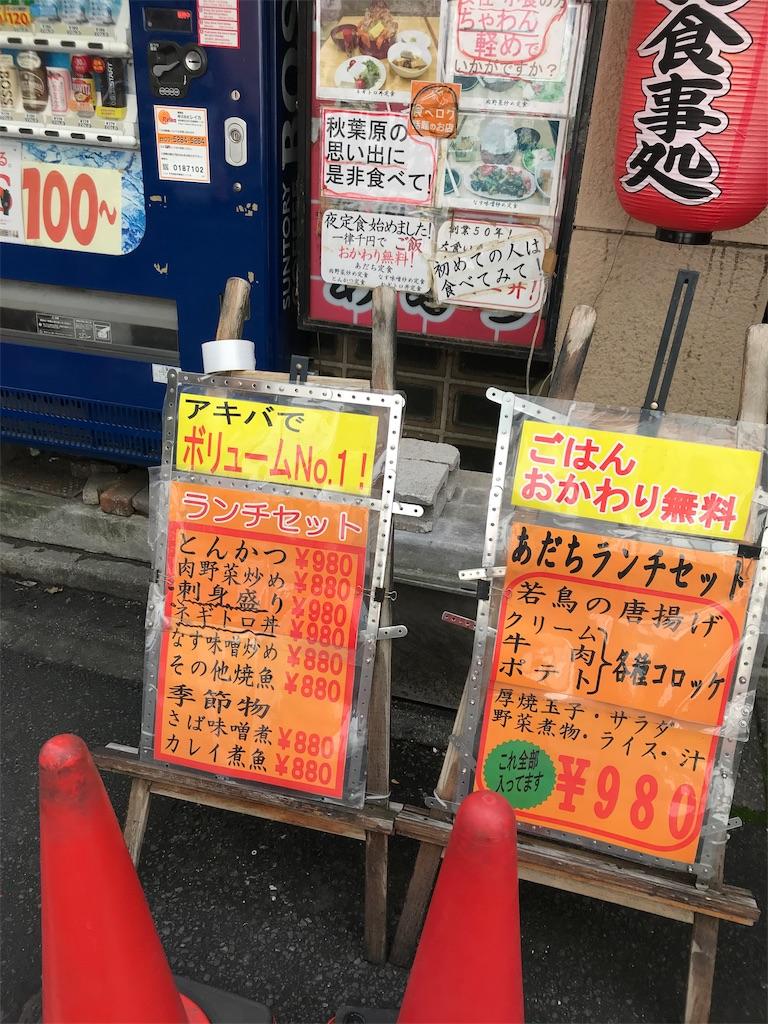 f:id:golbe_onsen:20181009204844j:image