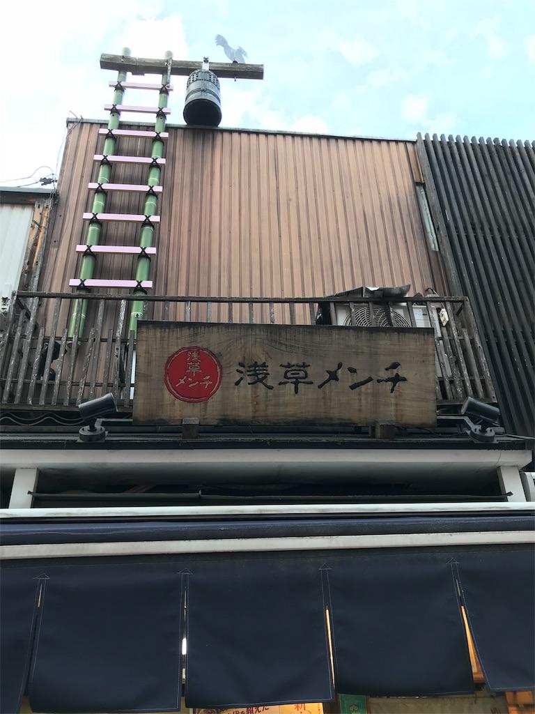f:id:golbe_onsen:20181015224715j:image
