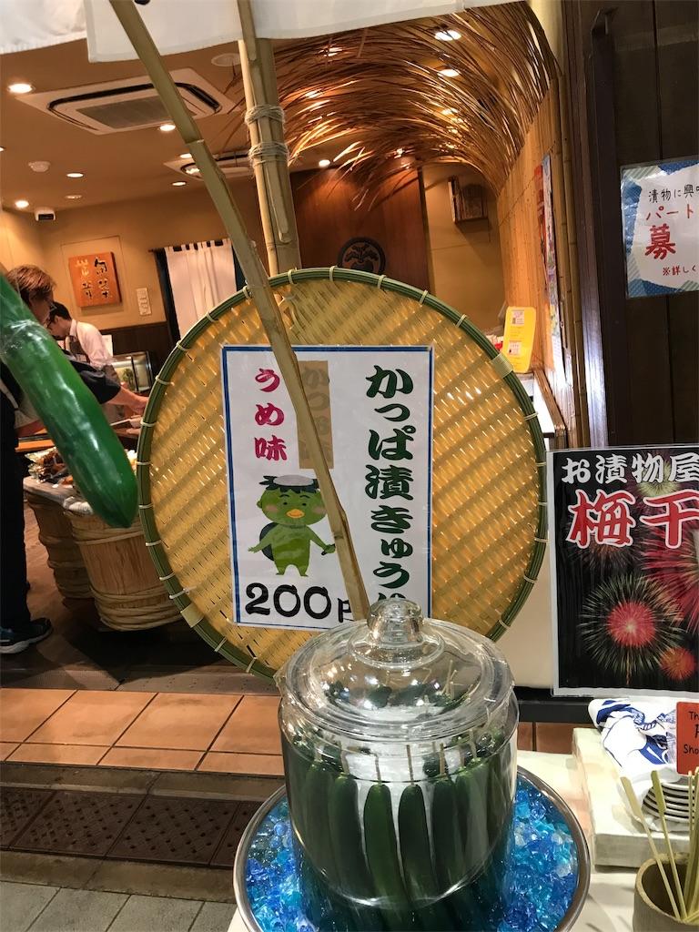 f:id:golbe_onsen:20181016001551j:image