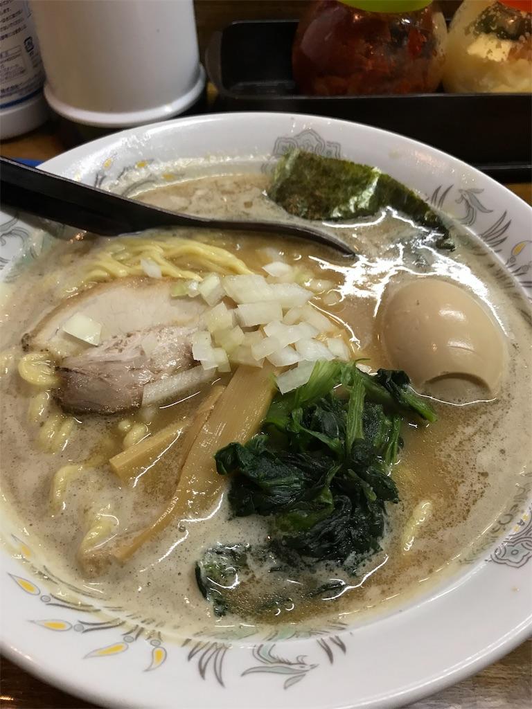 f:id:golbe_onsen:20181021203832j:image
