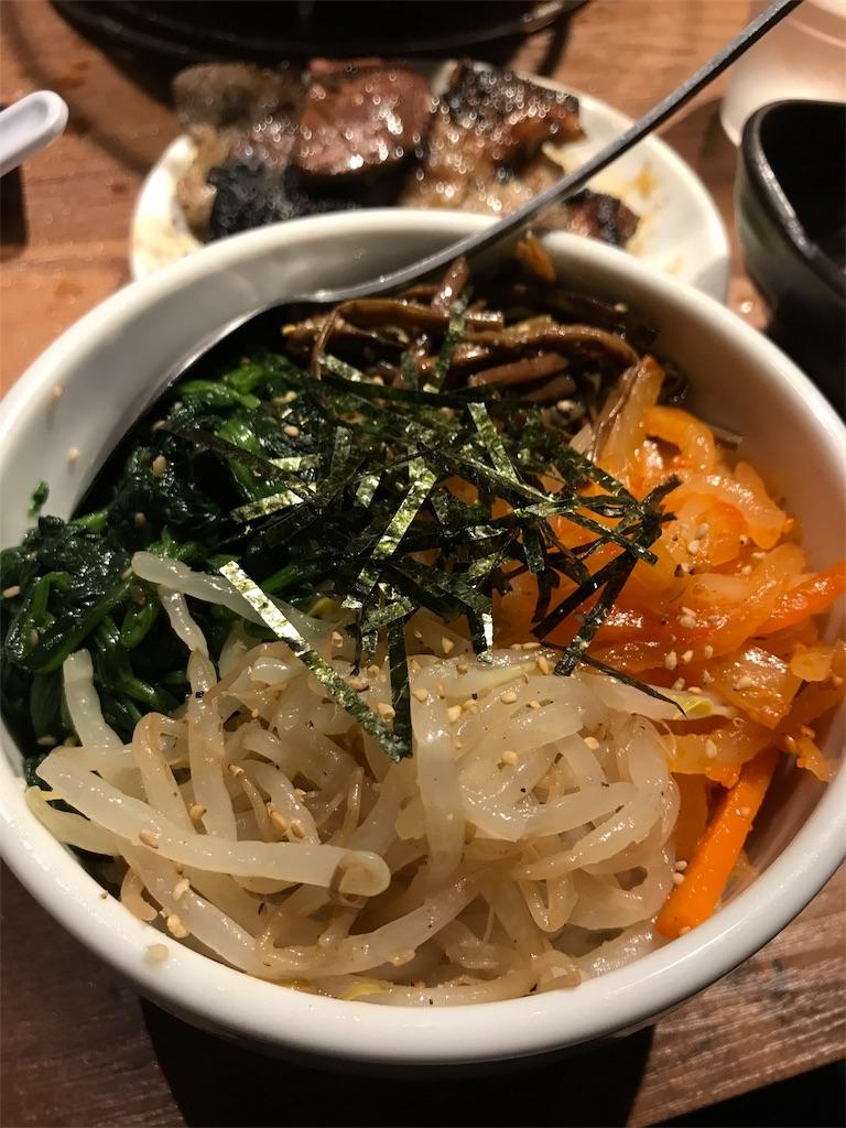 f:id:golbe_onsen:20181021220147j:image