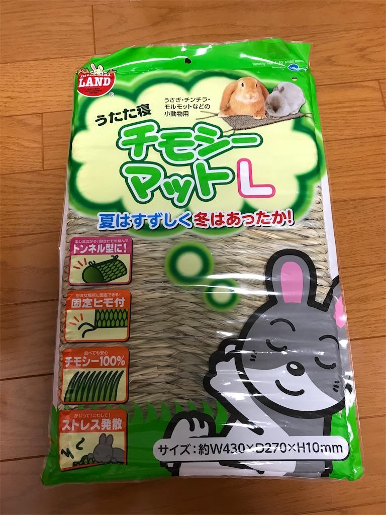 f:id:golbe_onsen:20181102192716j:image