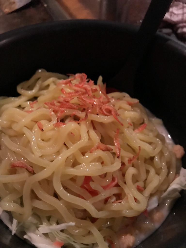f:id:golbe_onsen:20181104212559j:image