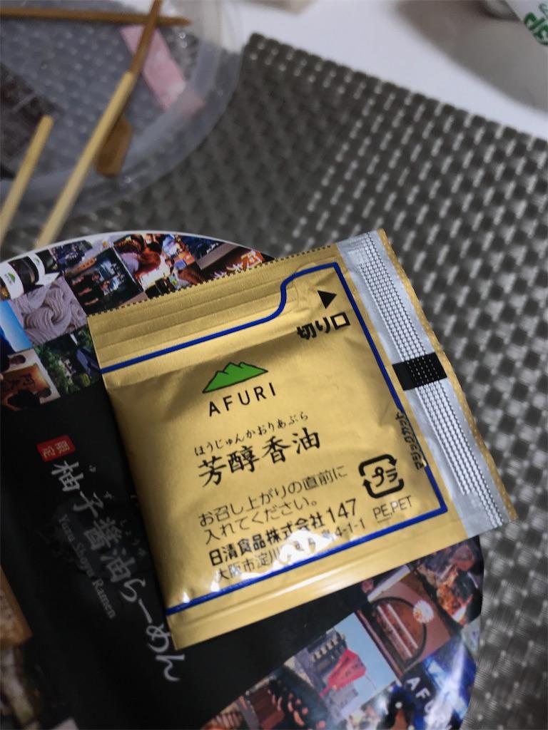 f:id:golbe_onsen:20181104212848j:image