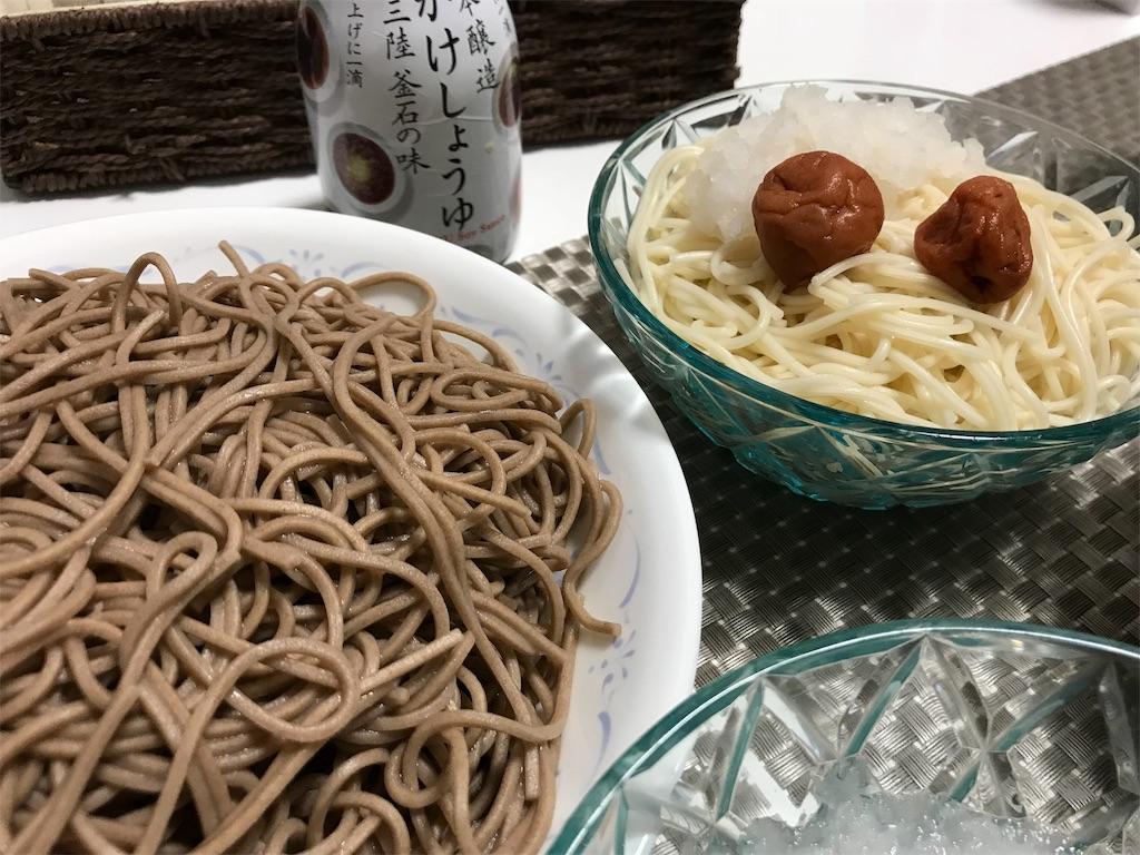 f:id:golbe_onsen:20181112202400j:image