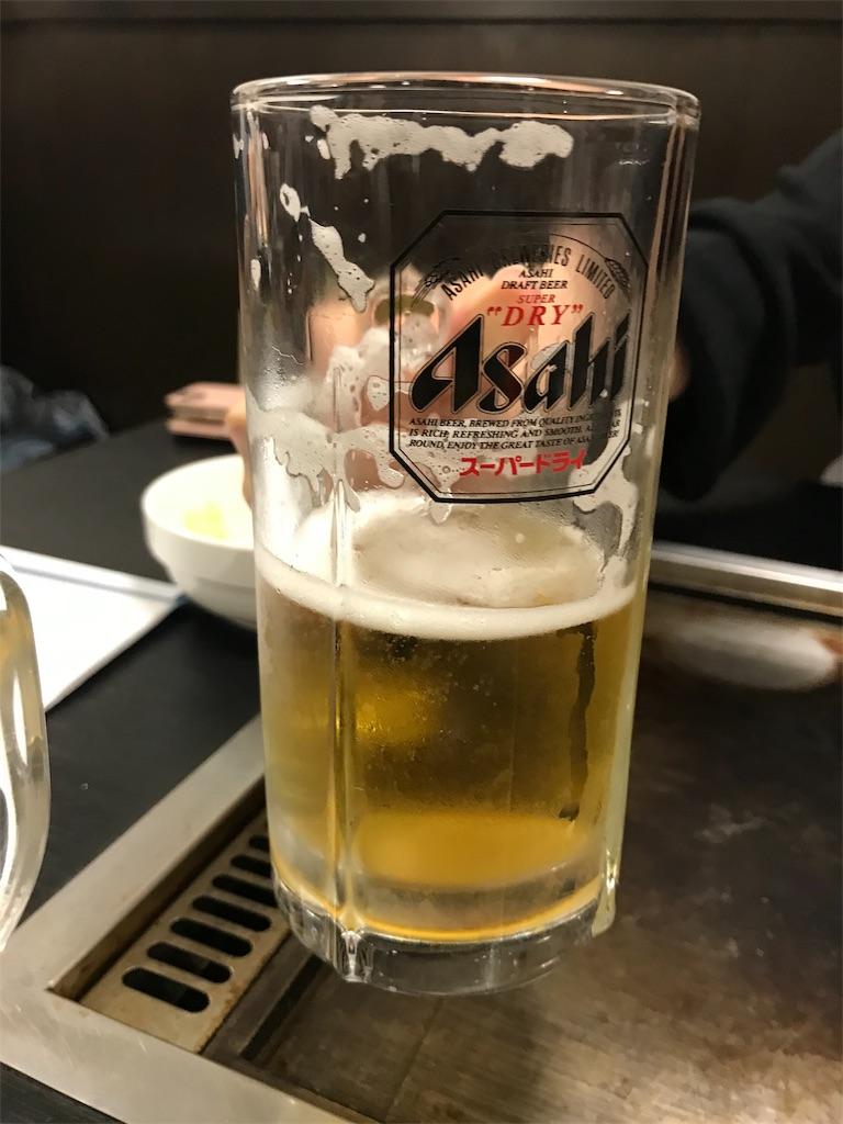 f:id:golbe_onsen:20181122200305j:image