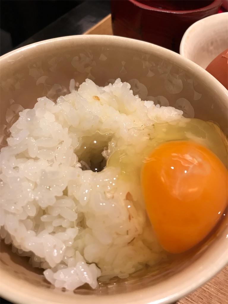 f:id:golbe_onsen:20181122200534j:image