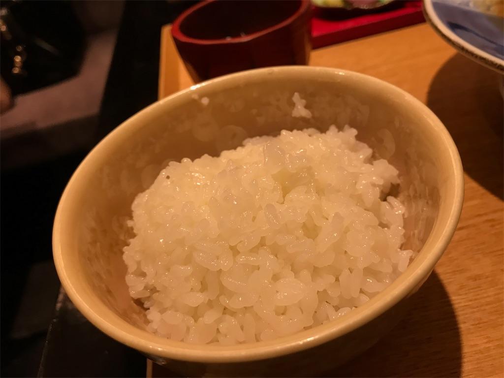 f:id:golbe_onsen:20181122235603j:image