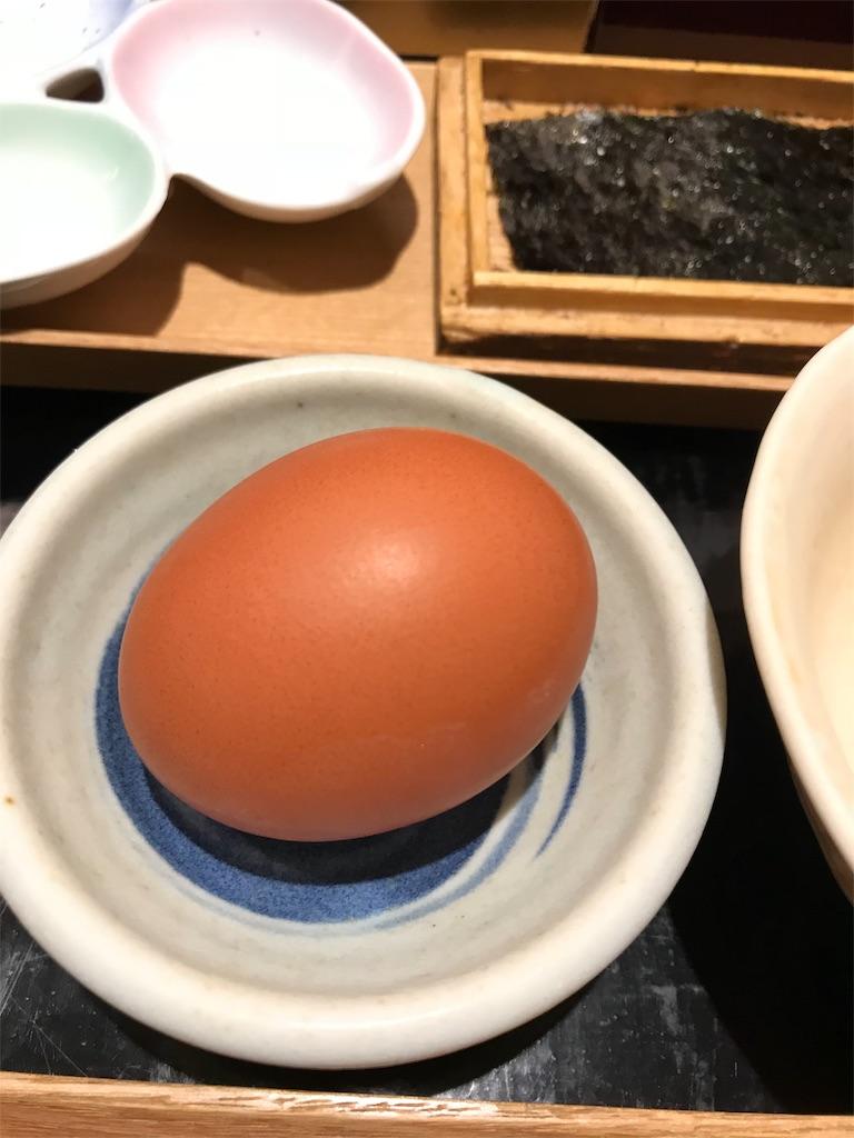 f:id:golbe_onsen:20181122235607j:image