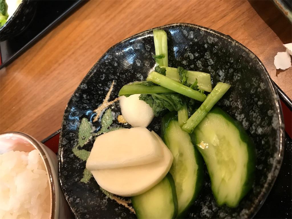 f:id:golbe_onsen:20181124174652j:image