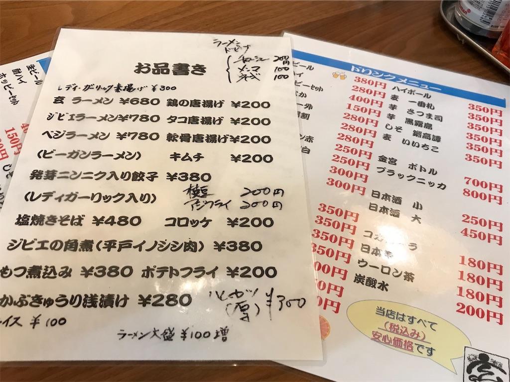 f:id:golbe_onsen:20181124174719j:image