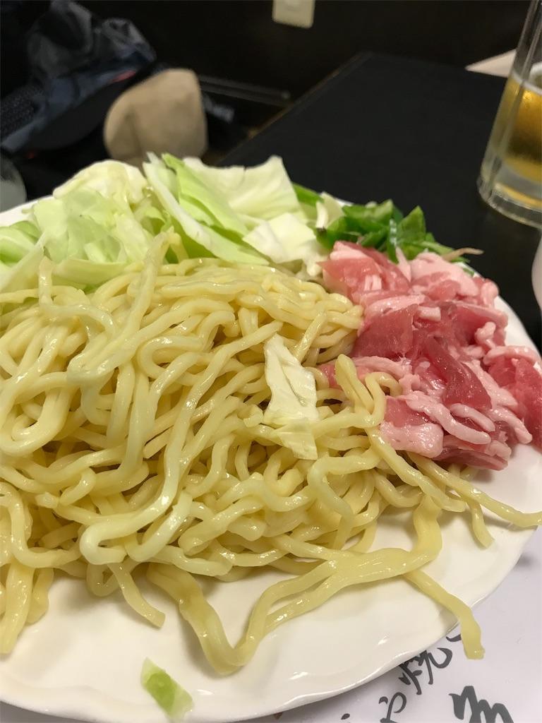 f:id:golbe_onsen:20181203214735j:image