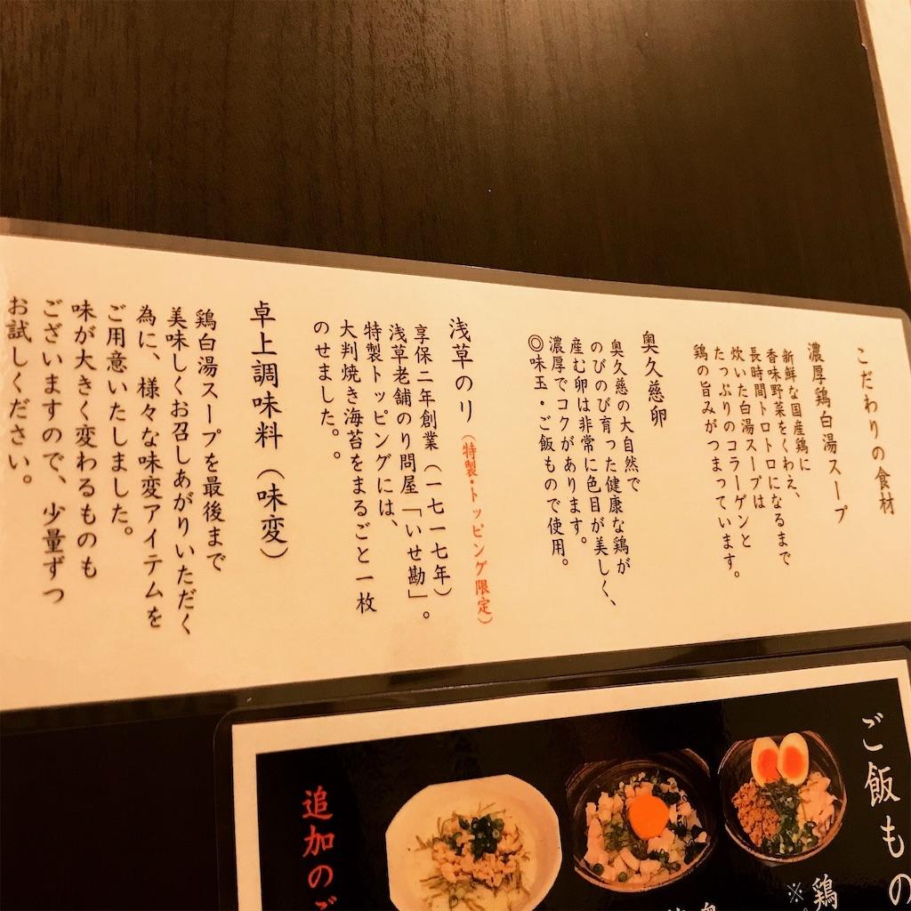 f:id:golbe_onsen:20181209210659j:image