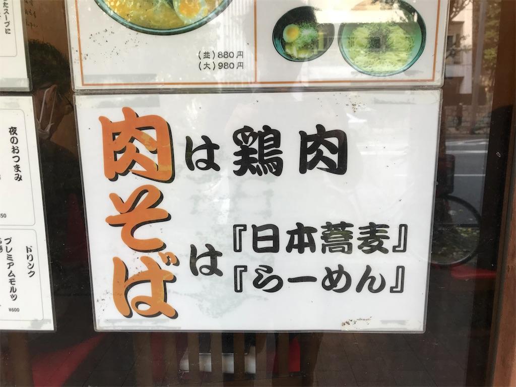 f:id:golbe_onsen:20181211220313j:image