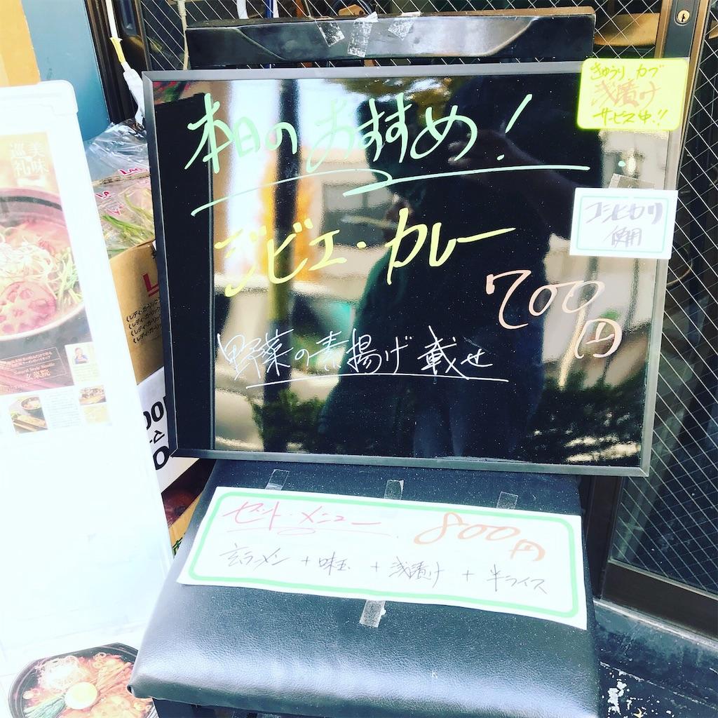 f:id:golbe_onsen:20181228154223j:image