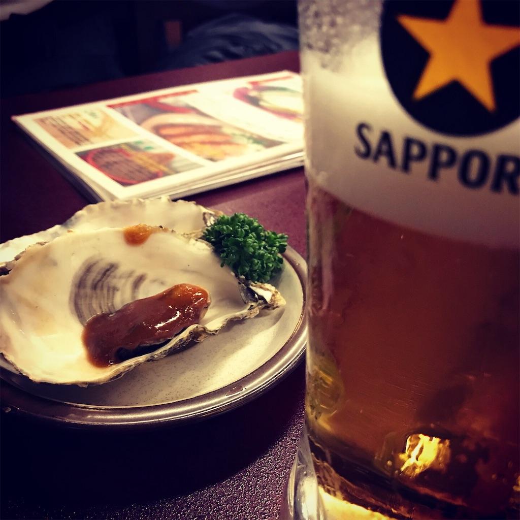 f:id:golbe_onsen:20190103134942j:image