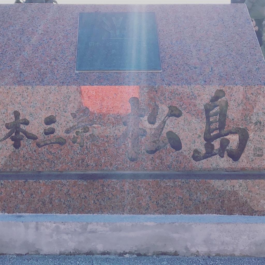 f:id:golbe_onsen:20190104082244j:image