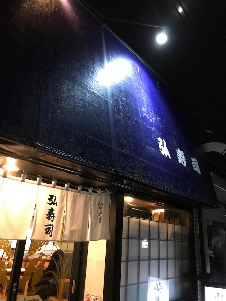 f:id:golbe_onsen:20190107224605j:image