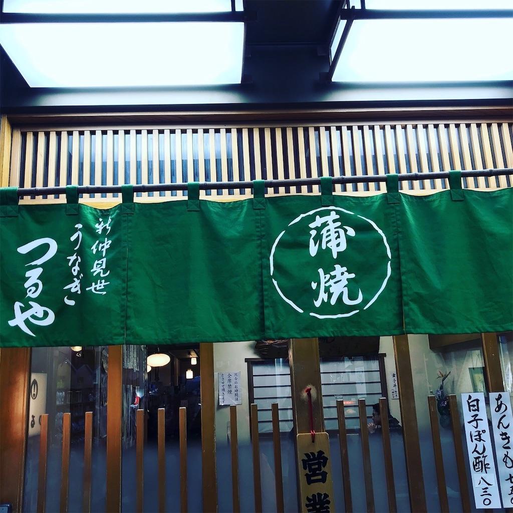 f:id:golbe_onsen:20190109230952j:image
