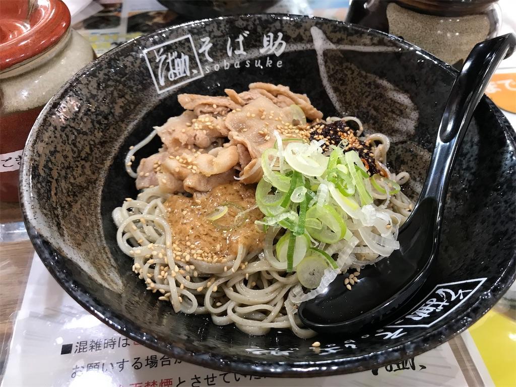 f:id:golbe_onsen:20190114145753j:image