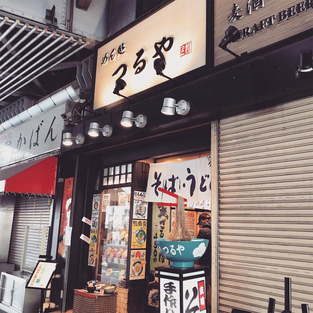 f:id:golbe_onsen:20190127222032j:image