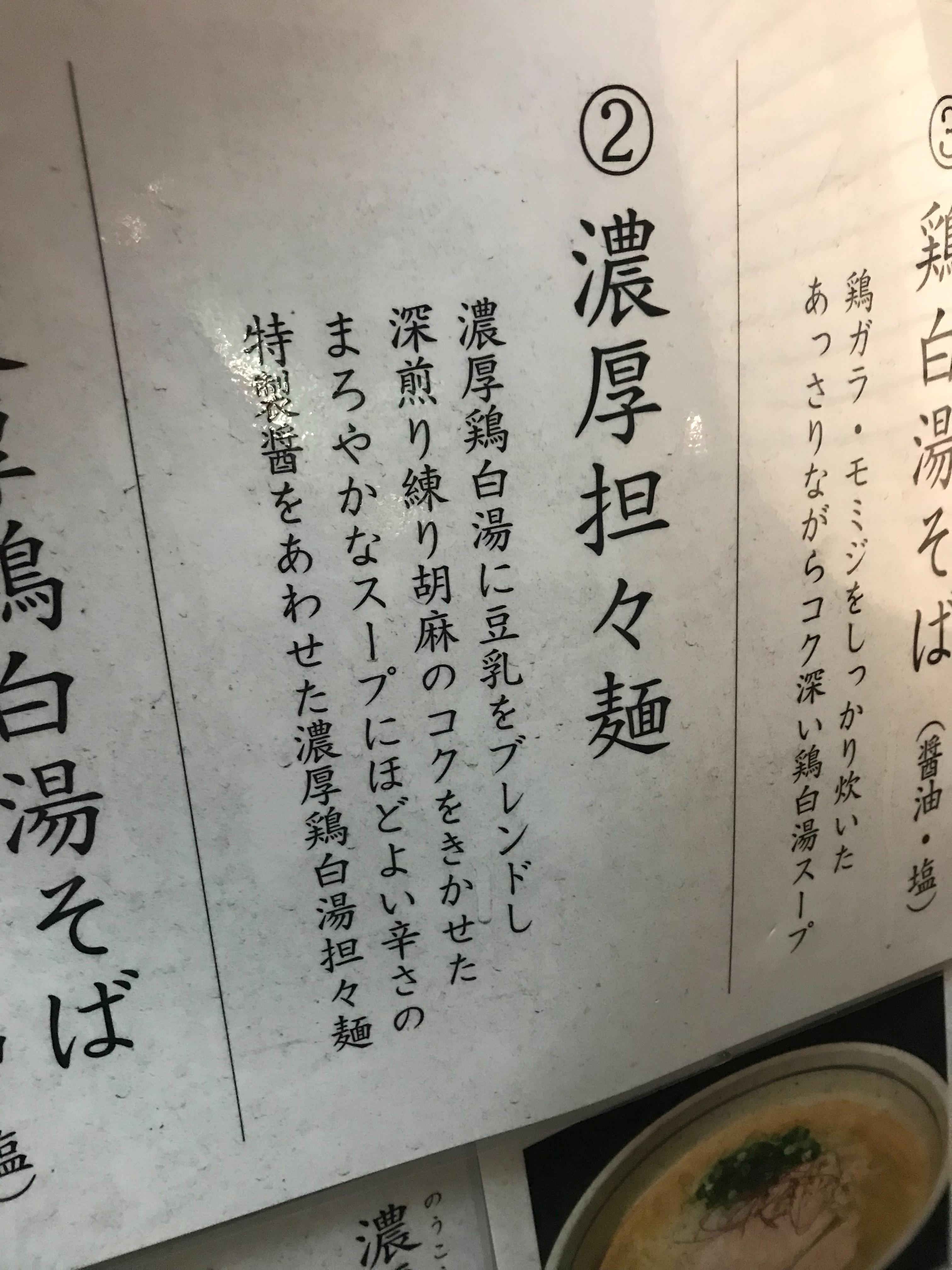 f:id:golbe_onsen:20190208105947j:image