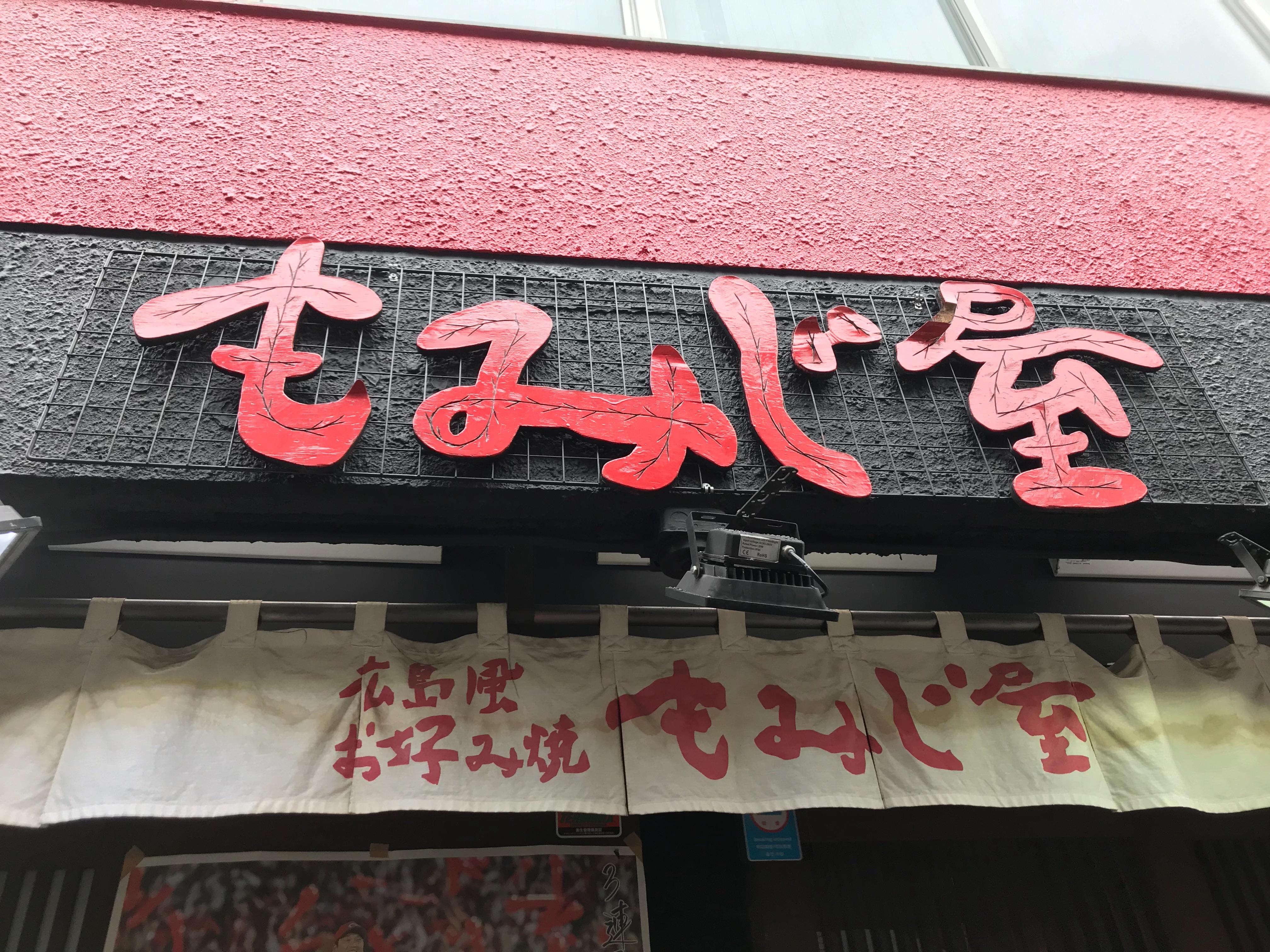 f:id:golbe_onsen:20190212213241j:image