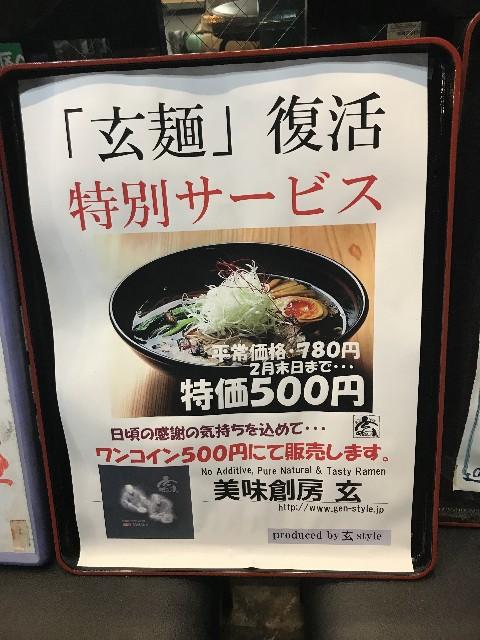 f:id:golbe_onsen:20190227234408j:image