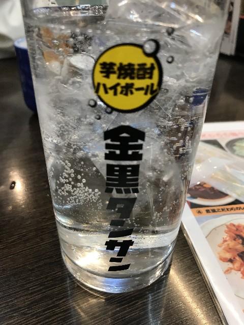 f:id:golbe_onsen:20190302091620j:image